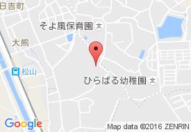 すみれデイサービスセンター