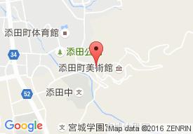 添田町社会福祉協議会 デイサービス事業所