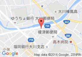 デイサービスセンター榎津あおぎり荘