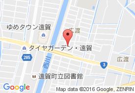 弥生の郷遠賀