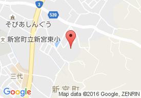 デイサービスセンター 新宮偕同園