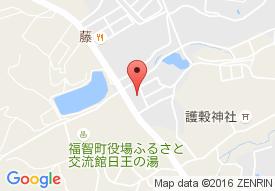 デイサービスセンター ふじの花