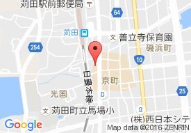 通所介護リハビリセンターきずな 苅田店