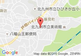 デイサービスセンター誠光園
