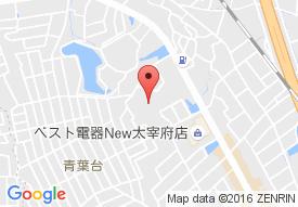 ふれあいデイサービスセンター太宰府