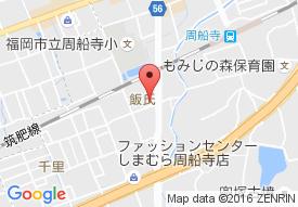 株式会社創生事業団 デイサービスセンターちろりん村 周船寺