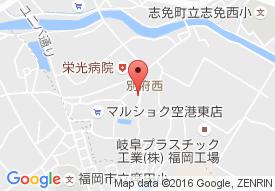 エフコープデイサービスりんご庵次郎丸