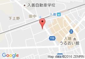 富山型共生グループホーム 双葉