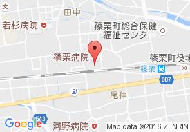 篠栗病院デイサービスセンター