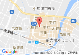 デイサービス 福寿草