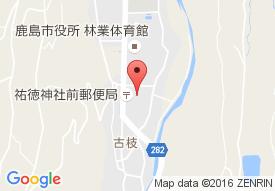 茶話本舗デイサービス古枝庵