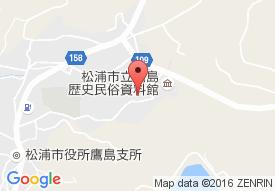 松浦市社協鷹島支所通所介護事業所
