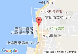 小浜デイサービスセンター