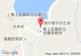 新上五島デイサービスセンター
