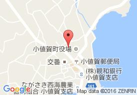小値賀町社会福祉協議会