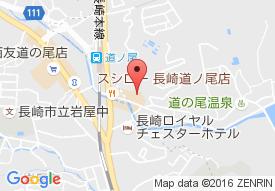 株式会社バイタル エフステージ通所介護 I
