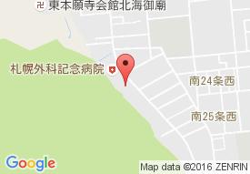【閉所】シティホーム山鼻2号館