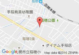 ニチイケアセンター手稲