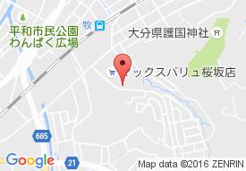 ふれあいの郷 桜坂 デイサービスセンター
