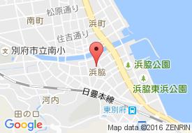デイサービスセンター浜脇一燈園