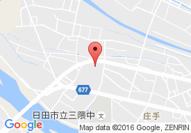 夢いきいきひのくまデイサービスセンター