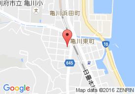 デイサービスセンター亀川一燈園