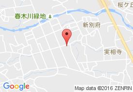 デイサービスセンター新別府一燈園