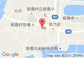 姫島村高齢者生活福祉センター姫寿苑