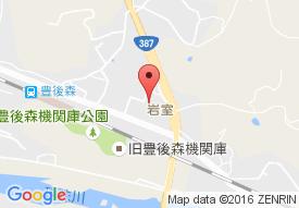 玖珠町介護保険サービスセンター通所介護