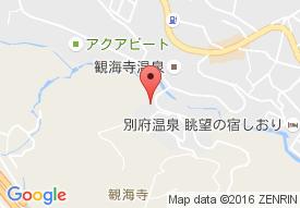 アイリス別府デイサービスセンター