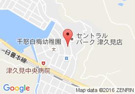 デイサービスセンター喫茶去津久見