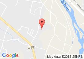 玖珠園デイサービスセンター