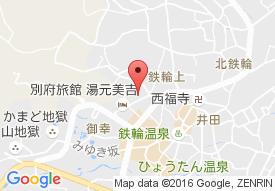 アンジュ別府デイサービスセンター