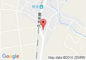 デイサービスセンター春日荘