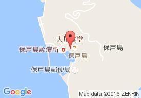保戸島デイサービスセンター