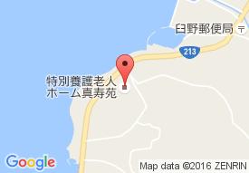 デイサービスセンター 真寿苑