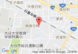 ブンゴヤ・デイサービスセンター 豊里苑