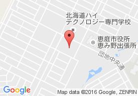 医療法人社団 慶心会 介護付有料老人ホーム ラ・デュース恵み野