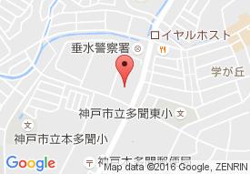 神鋼ケアライフ株式会社 ドマーニ神戸の地図