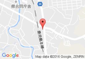 久保内科デイサービスセンター