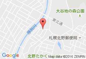 特別養護老人ホーム清幌園