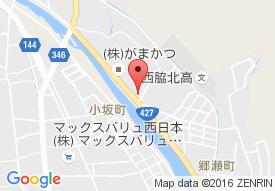 めぐみナーシングケアセンター