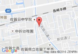 佐賀県看護協会 療養通所介護事業所