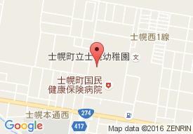 士幌町立特別養護老人ホーム