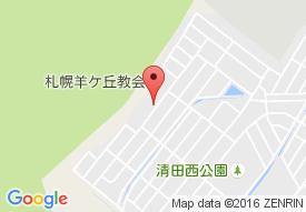 特別養護老人ホーム神愛園清田