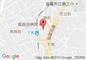 公益財団法人宮城厚生協会 坂総合クリニック