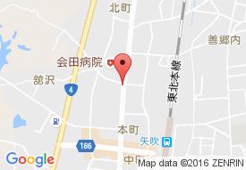 会田通所リハビリテーション