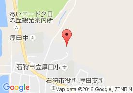 特別養護老人ホーム厚田みよし園