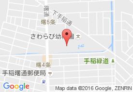 特別養護老人ホーム 札幌市稲寿園