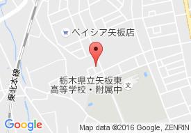 医療法人社団 上田医院